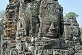 Cambodia - Flickr - Jarvis-14.jpg