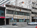 Cameroonian Embassy in Madrid (Spain) 01.jpg