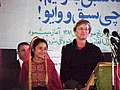 Carol Bellamy of UNICEF at a ceremony in Afghanistan.jpg