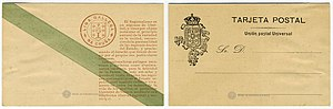 Cartom postal da Liga Gallega na Cruña (1).jpg