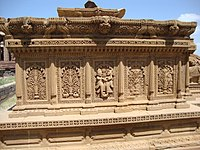 Carvings on sidewalls5.JPG