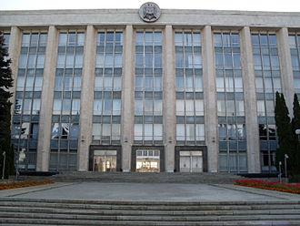 Government House, Chisinau - Image: Casa Guvernului