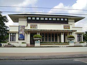 Casa Roig Museum - Casa Roig in 2010