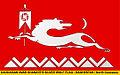 Caucasian-avar-khanate-flag-dagestan-north-caucasus.jpg