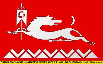 Flag of Dagestan - Image: Caucasian avar khanate flag dagestan north caucasus