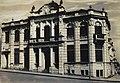 Caxias do Sul - Banco Nacional do Comércio.jpg