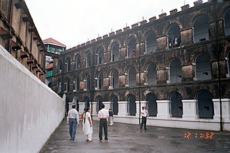 Revolutionary movement for Indian independence - A wing of the Cellular Jail, Port Blair,  showing the central tower.