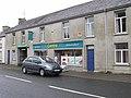 Centra, Ballinamallard - geograph.org.uk - 1382860.jpg