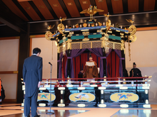 Ceremony of the Enthronement of His Majesty the Emperor at the Seiden5.png