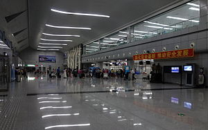 Changbaishan Airport - Image: Changbaishan Airport Hall 20130717