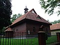 Chapel of Saint Theresa from Lisieux in Cracow, Poland.jpg