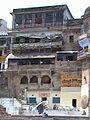 Chausatthi Ghat, Varanasi.JPG