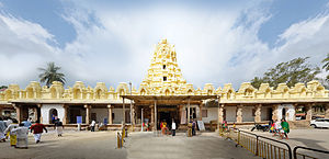 Cheluvanarayana Swamy Temple - A view from front side of Cheluvanarayana Swamy Temple