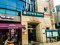 Cheonho 2(i)-dong Comunity Service Center 20140621 173414.jpg