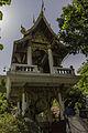 Chiang Mai - Wat Up Khut - 0013.jpg