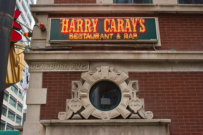 Chicago Varnish Co. Building Harry Carays Chicago June 30, 2012-14.jpg