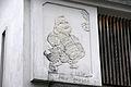 Chikugo-Yoshii03s4272.jpg