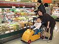 Child driveable shopping cart.jpg