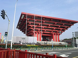 China Art Museum - The museum is housed in the former China Pavilion of Expo 2010