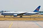 China Southern Cargo, B-2075, Boeing 777-F1B (30516253218).jpg