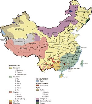 Mongols in China - Image: China linguistic map