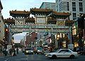 ChinatownWashingtonDC.jpg
