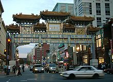 ChinatownWashingtonDC.jpg