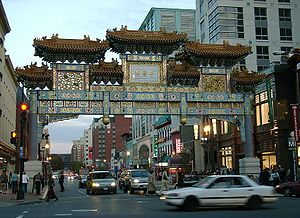 Chinatown in Washington, DC at evening twilight