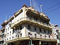 Chinatown 2012, San Francisco 03.JPG
