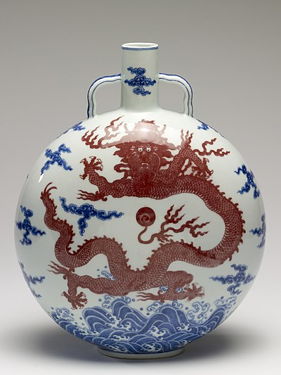 Chinese flask decorated with a dragon, clouds and some waves, an example of Jingdezhen porcelain Chinese - Flask - Walters 491632.jpg