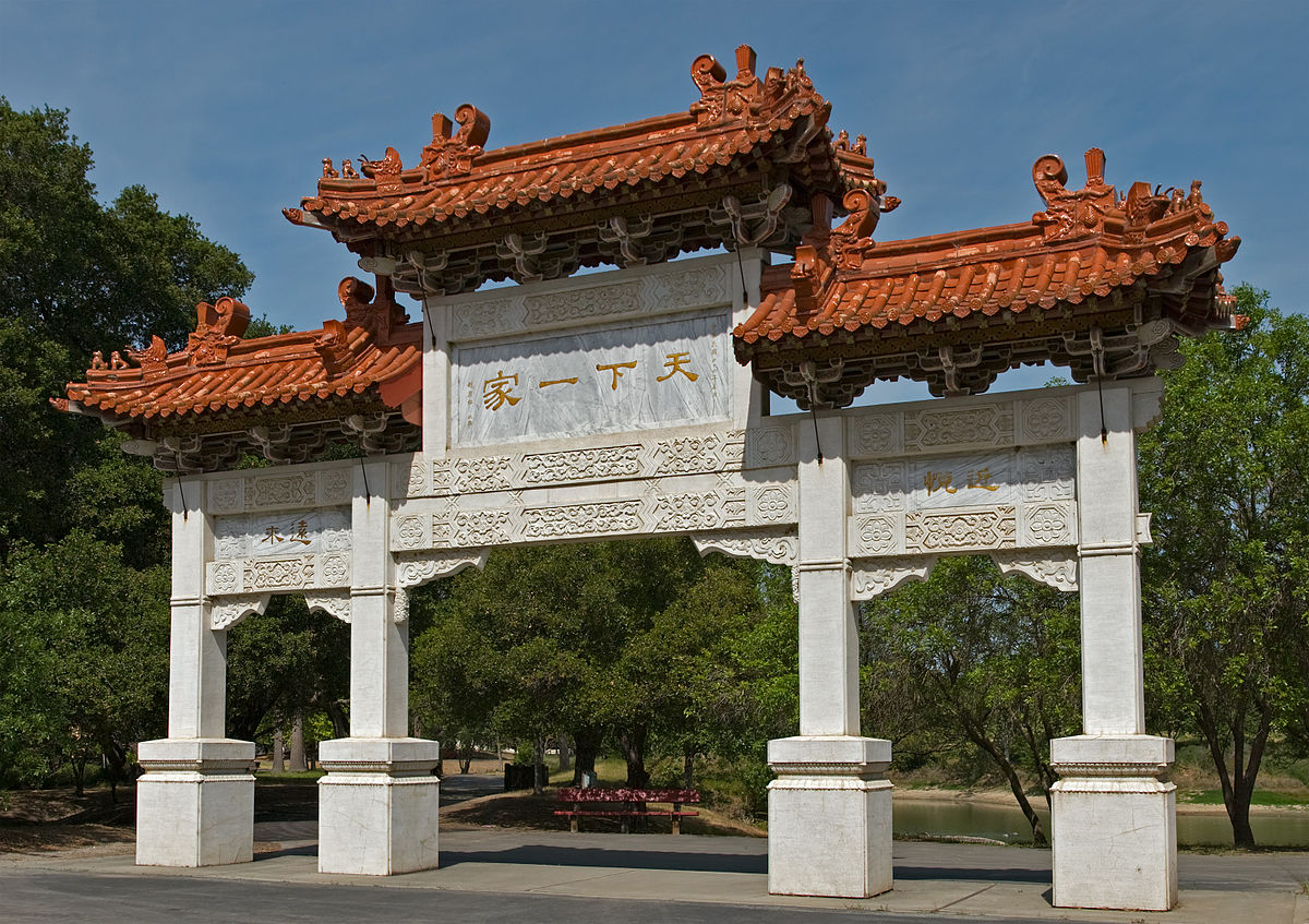 Chinese Cultural Garden
