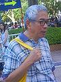 Ching Cheong 3.JPG