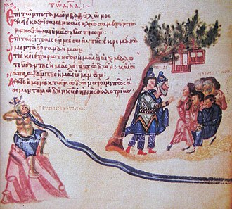 "Psalm 137 - Psalm ""By the rivers of Babylon"" from Chludov Psalter (9th century)."