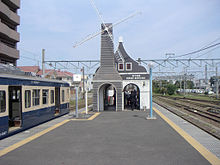 Chōshi Station - Wikipedia, the free encyclopedia
