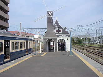 Chōshi Station - Image: Choshi Station May 2005 3