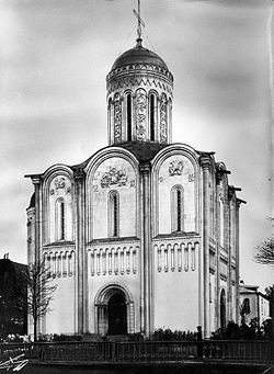 Christ the Saviour Church (on Waters) 1910s 1.jpg