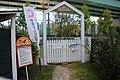 Chukyo TV Housing Minato 20181007-03.jpg