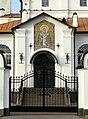 Church of Our Lady of Kazan (Reutov) 23.jpg
