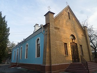 Fergana - Image: Church of St. Sergiuy Radonezhkogo in Fergana 02 01