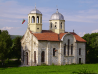 Church of St George the Conqueror, Debovo, Bulgaria.png
