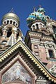 Church of the Saviour on the Blood - exterior details3.JPG