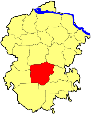 Ibresinsky District