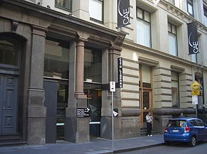 Flinders Lane, Melbourne - The City Library building between Swanston and Elizabeth Streets.