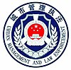 City Urban Administrative and Law Enforcement Bureau of P.R.China's badge.jpg