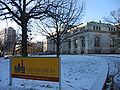 City museum dc.jpg
