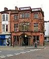 Clarence Hotel, Wigan.jpg