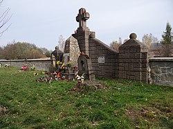 Cmentarz wojenny nr 273 - Szczepanów 1.jpg