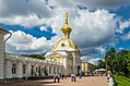 Coat-of-Arms Wing of Grand Peterhof Palace 01.jpg