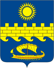 Coat of arms of Anapa