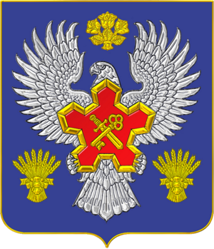 Gorodishchensky District, Volgograd Oblast - Image: Coat of Arms of Gorodishchensky district (2012) without a crown